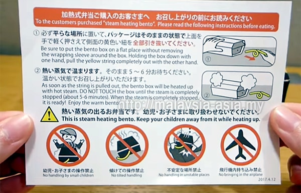 Japanese Self Heating Bento System