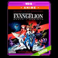 Neon Genesis Evangelion: Death & Rebirth (1997) WEB-DL 1080p Latino