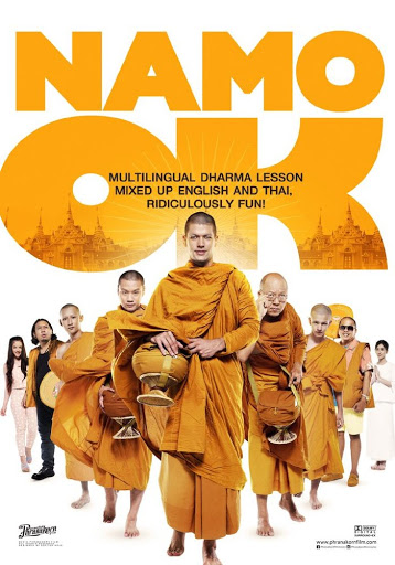 Namo OK (2014)