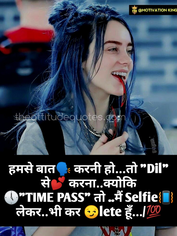 cute girl status for whatsapp in hindi, girls status in hindi, whatsapp status for girls,