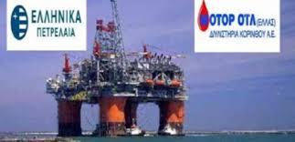 ΚΟΥΣ ΚΟΥΣ ΣΤΑ ΕΛ.ΠΕ: MOTOR OIL vs ELPE: Η Σύγκριση με νούμερα