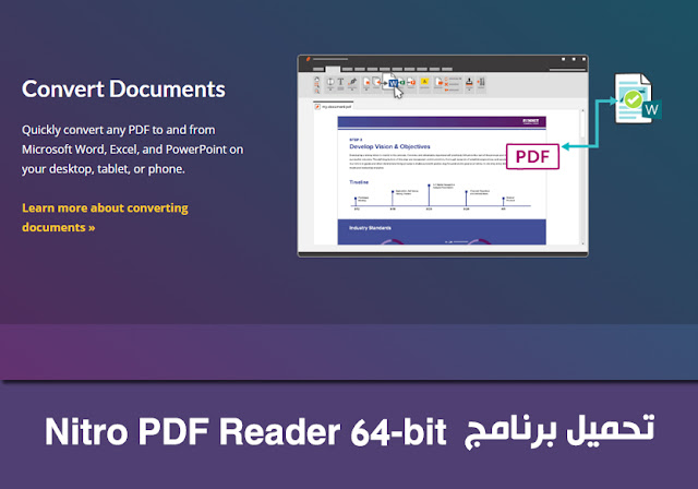 تحميل برنامج Nitro PDF Reader (64-bit) للويندوز مجانا