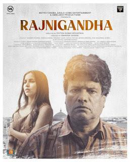 Rajnigandha (2021) Hindi Full Movie Watch Online Movies Free