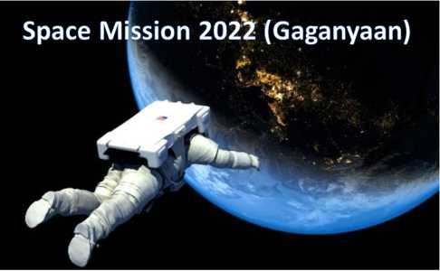 India to send a manned mission to space by 2022: PM Modi-Space Mission 2022 (Gaganyaan)