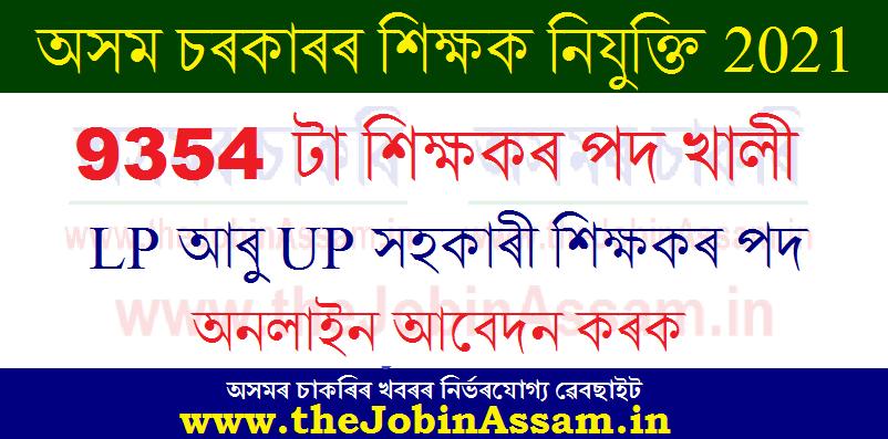 DEE Assam LP UP Teacher Recruitment 2021: Apply Online for 9354 LP UP Assistant Teacher Vacancy