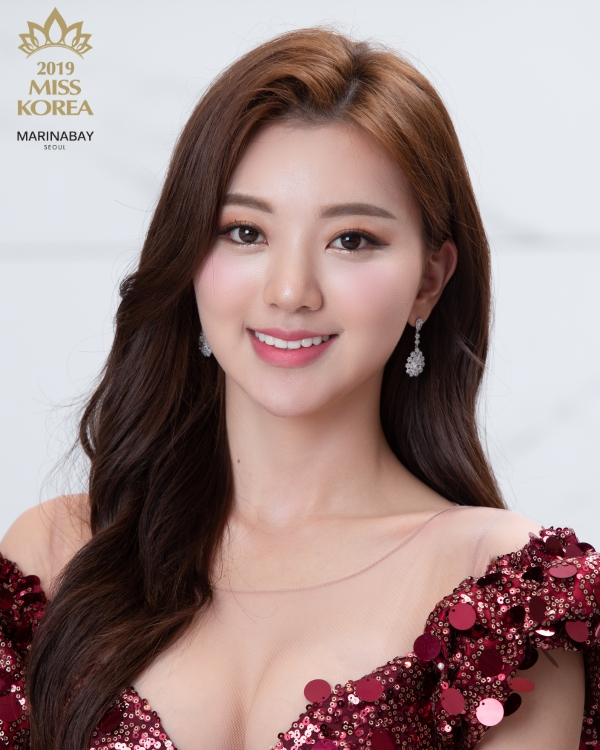 candidatas a miss korea 2019. final: 11 july. (envia candidatas a miss international & miss earth). - Página 5 05leehyeju-daegu3