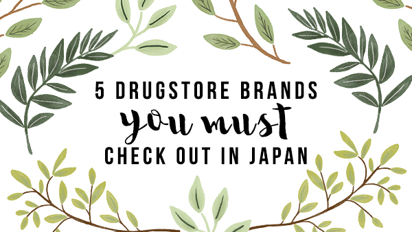 japan drugstore brands