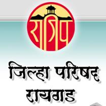 ZP Raigad Bharti 2019 www.zpraigad.maharashtra.gov.in