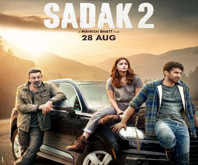 Bollywood movie Sadak 2 Box Office Collection wiki, Koimoi, Wikipedia, Sadak 2 Film cost, profits & Box office verdict Hit or Flop, latest update Budget, income, Profit, loss on MT WIKI, Bollywood Hungama, box office india