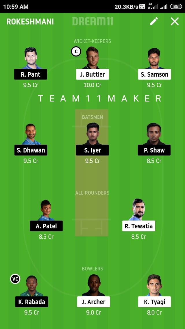 RR VS DC, Match 23 fantasy 11 prediction in tamil