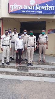 4 वर्ष की बालिका के साथ बलात्कार की घटना, बुरहानपुर पुलिस ने आरोपी को किया गिरफ्तार