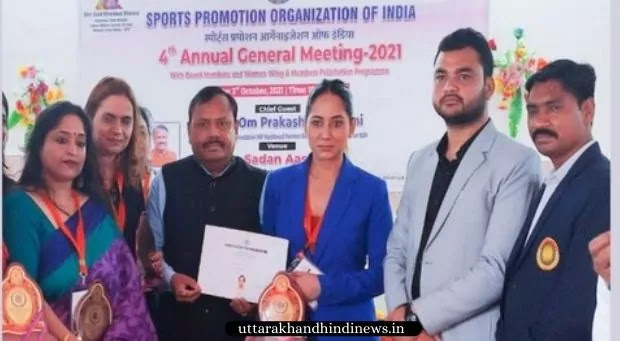 Vnitaa Rawat Uttarakhand