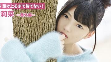 Keyakizaka46 Kake Noboru Made Matenai! -Bangai-hen- Uemura Rina