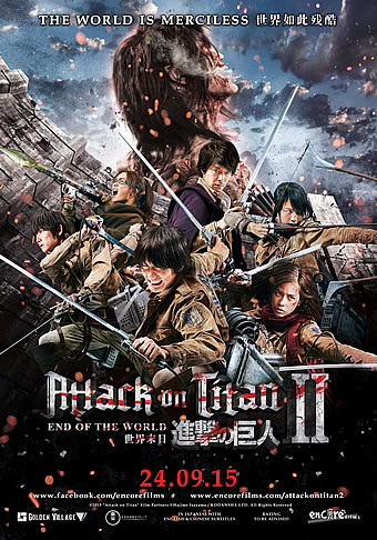 attack-on-titan-2 capitulos completos