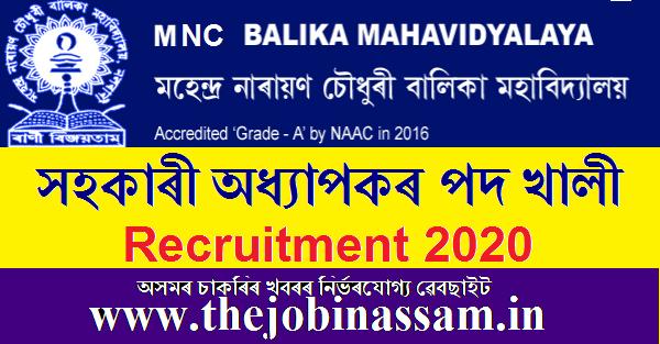 MNC Girls College, Nalbari Recruitment 2020: Assistant Professor [04 posts]