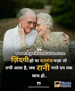 Best Whatsapp Status On Love In Hindi