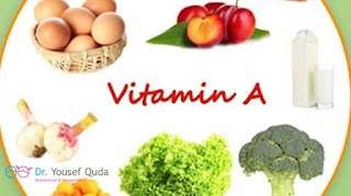 فيتامين ا و فوائده الصحية