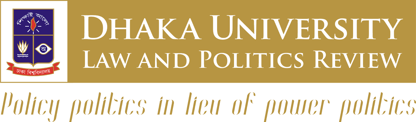 Dhaka University Law and Politics Review