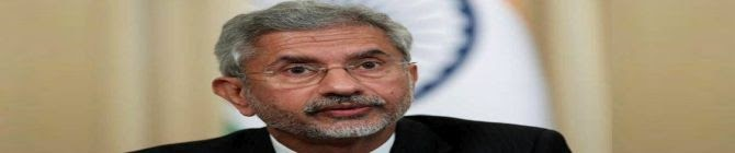 EAM Jaishankar Likely To Attend Swearing-In Ceremony of Newly-Elected Iranian President Raisi