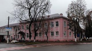 Прилуки. Ул. Киевская. Поликлиника