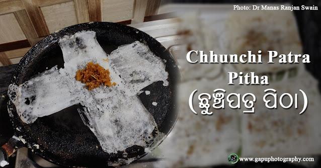 Chhunchi Patra Pitha - ଛୁଞ୍ଚିପତ୍ର ପିଠା