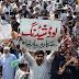 بجلی کا مسئلہ اور جماعت اسلامی