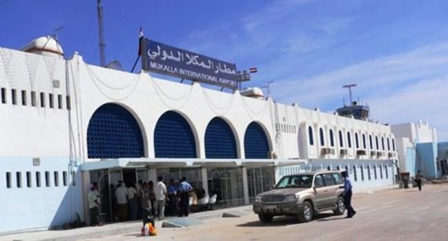 مطار المكلا الريان الدولي Riyan Airport