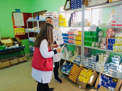 بالصور... بتعليمات ملكية المندوبية الإقليمية لوزارة الصحة تنظم قافلة طبية بمركز جماعة تزروت..قراو التفاصيل✍️👇👇👇