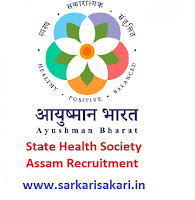 State Health Society Assam Recruitment
