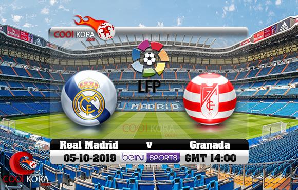 مشاهدة مباراة ريال مدريد وغرناطة اليوم 5-10-2019 في الدوري الأسباني