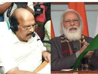 G Sudhakaran Planning to join BJP