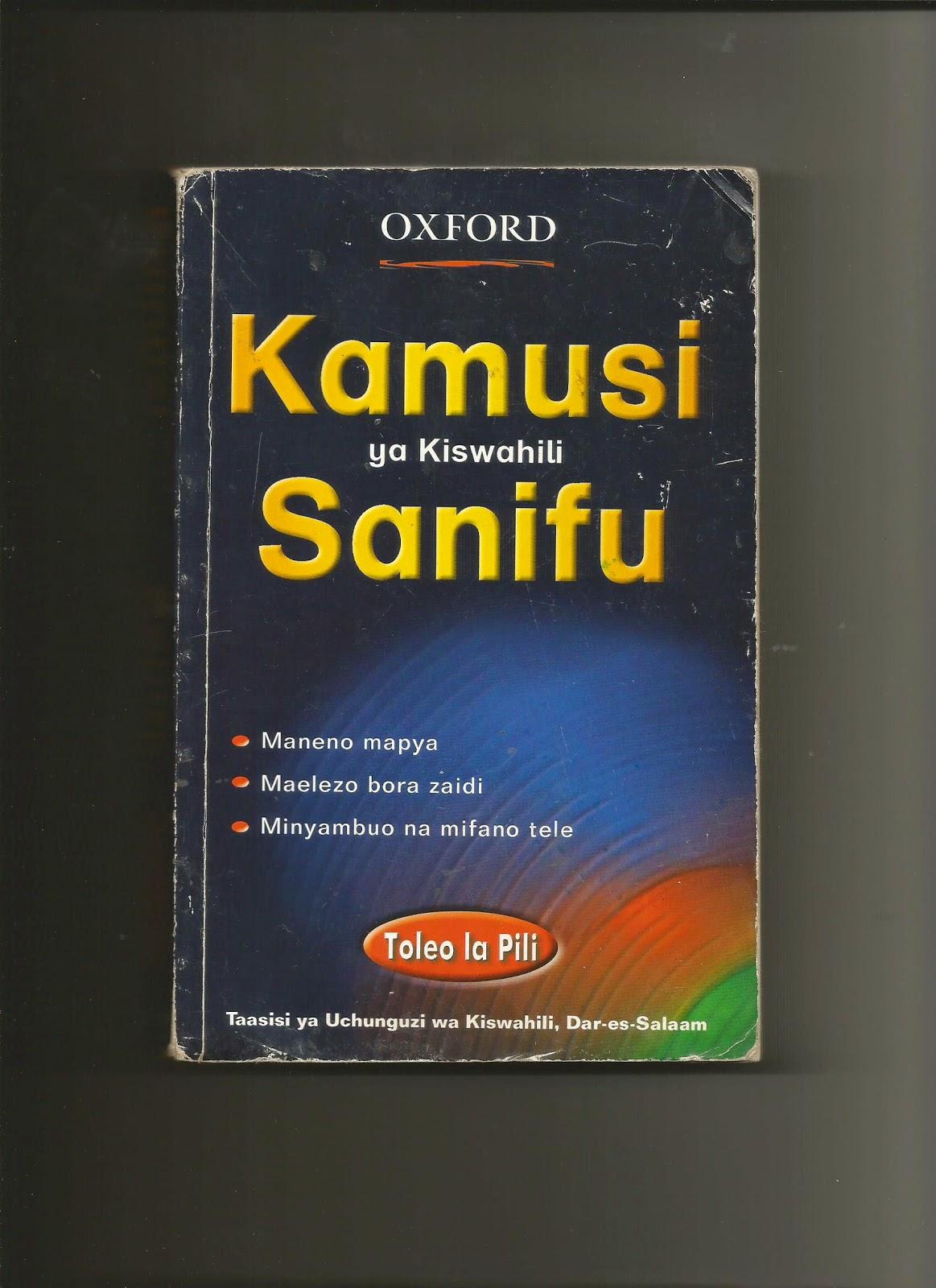 Kamusi Ya Kiswahili Pdf Download