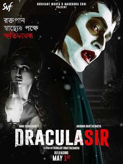 Dracula Sir 2020 Bengali Hoichoi 1080p WEB-DL 1.8GB