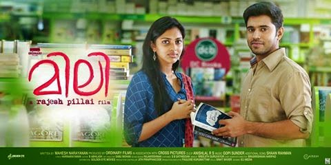 'Mili' Malayalam movie review