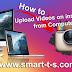- الان يمكنك رفع مقاطع الفيديو إلى إنستغرام انطلاقا من الحاسوب - Uploading videos on instagram from PC is now possible