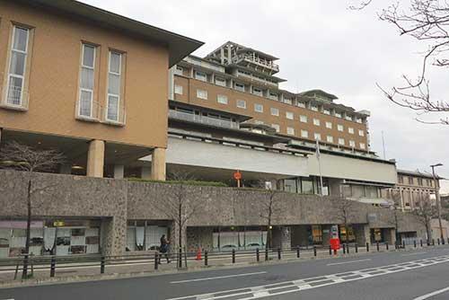 Westin Miyako Hotel Kyoto.
