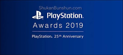 Sony PlayStation Awards Indonesia Developers Best Games Votes