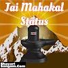 Latest Mahadev Status 2020 | Attitude Of Mahadev |