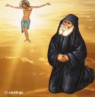 Ο Άγιος Παΐσιος για τα Πάθη του Χριστού