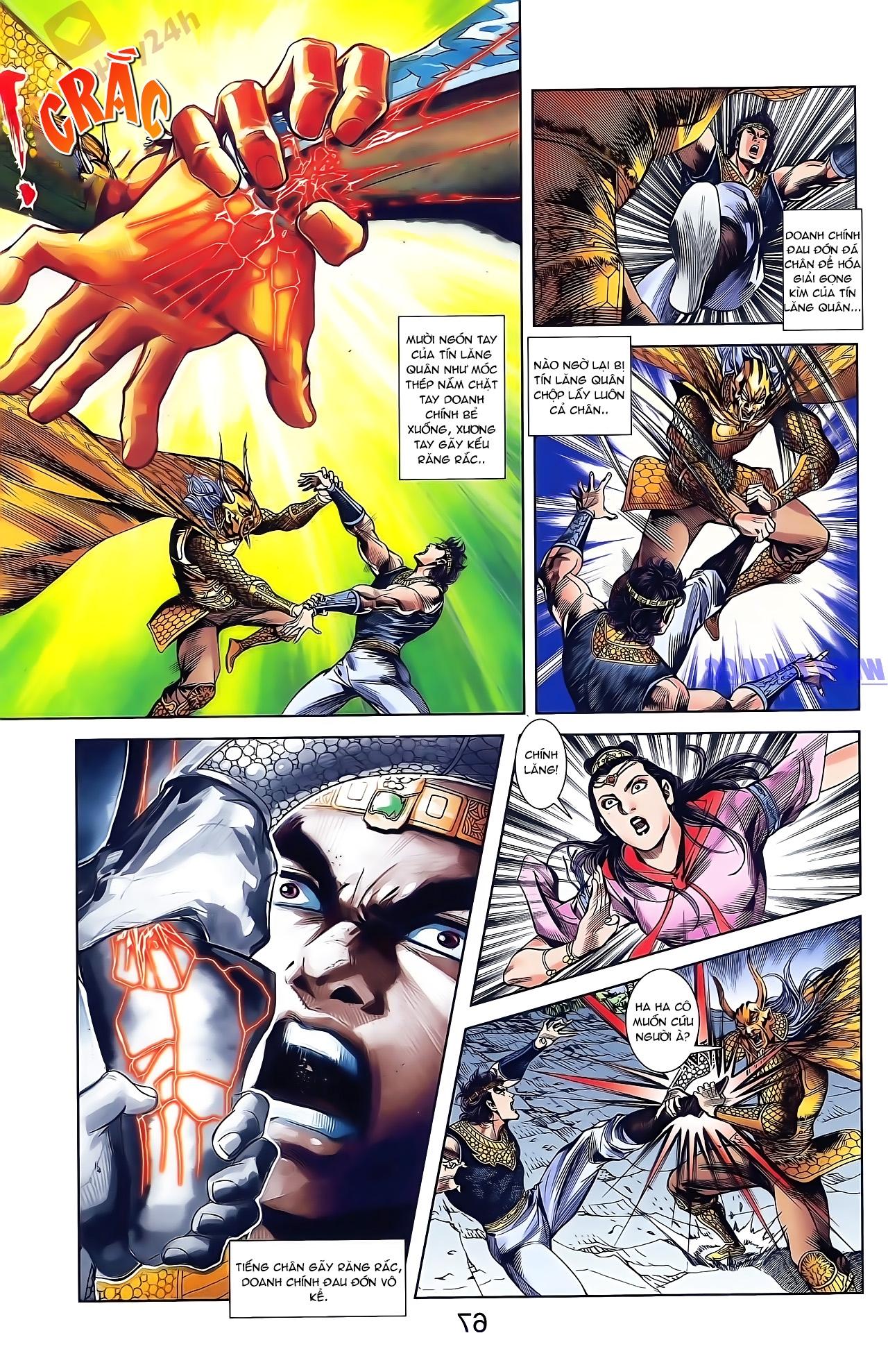 Tần Vương Doanh Chính chapter 49 trang 21