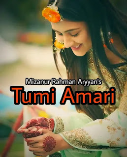 Tumi Amari Lyrics ( তুমি আমারই ) Afran Nisho, Mehazabien | Bangla Natok Song