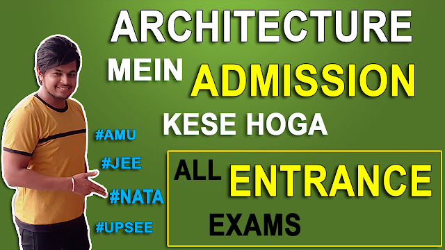 How to get admission in Architecture