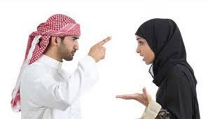 ইসলাম র্ধমে স্বামীর প্রতি স্ত্রীর অভিযোগ