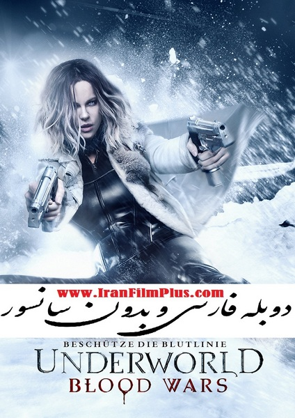 فیلم دوبله Underworld: Blood Wars