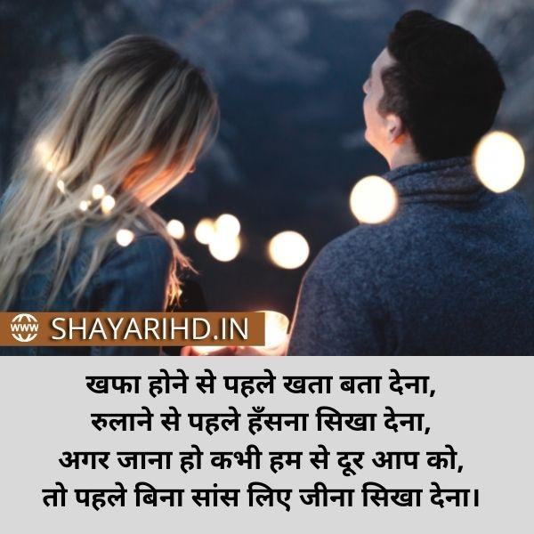 Dil tod shayari in hindi