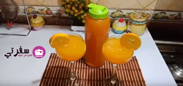 عصير البرتقال بالجزر المركز فاطمه ابو حاتي