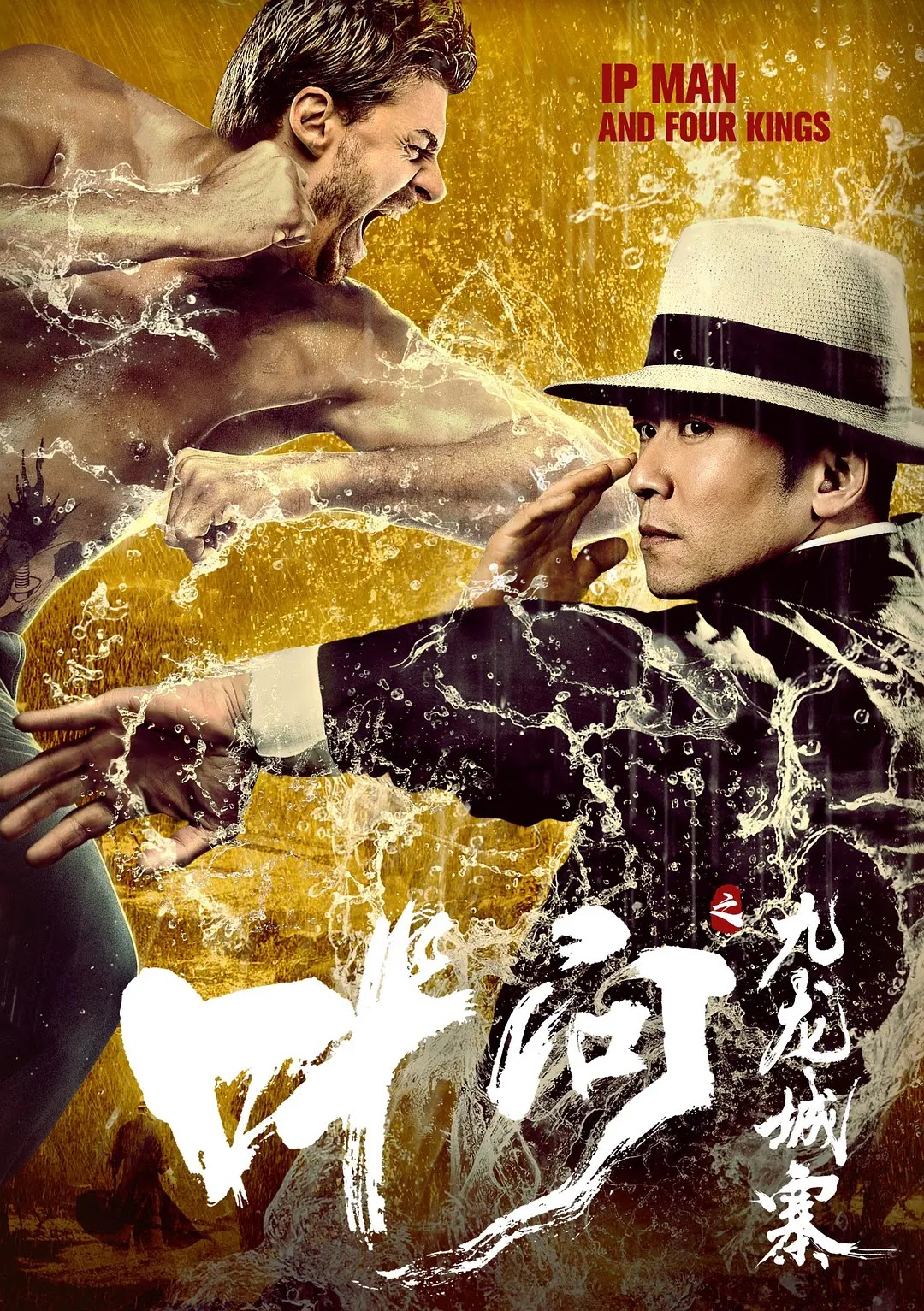 Download Film Ip Man and Four Kings (2019) Full Movie ...