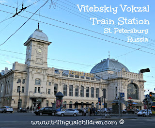 Vitebsiy Vokzal train station building