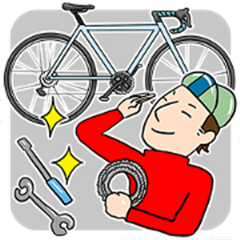 Cycle Shop & Cycling team STAMP