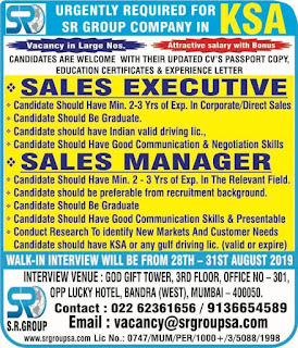 Required for SR Group Company in Saudi Arabia
